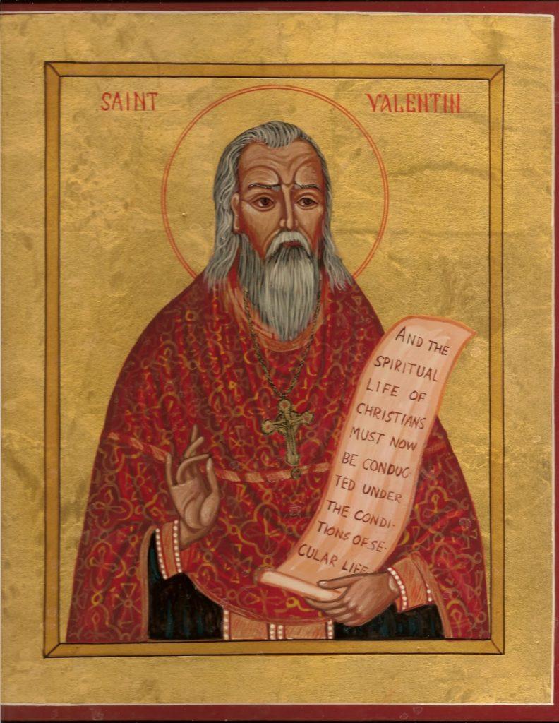 valentine day wishing script